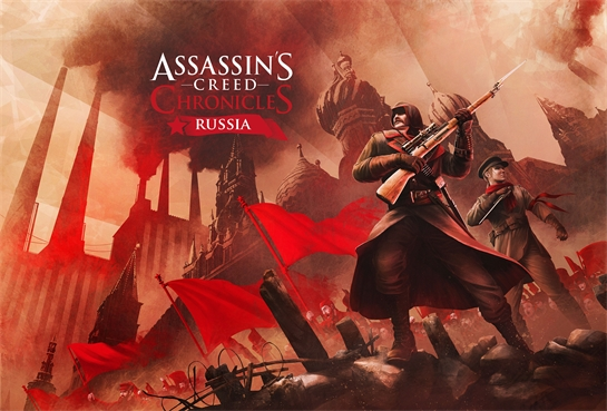 1449596482-assassins-creed-chronicles-russia.jpg