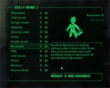 fallout3_15.jpg