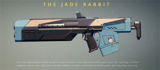destiny_the_taken_king_ps_exclusive_weapon-600x264.jpg