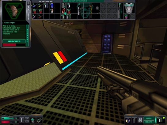 system-shock-2-screenshot.jpg