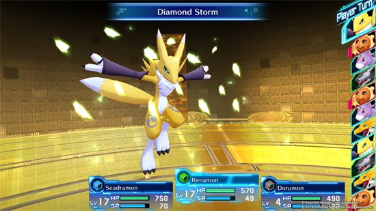 Digimon Story_ Cyber Sleuth - Hacker's Memory_20180118215435.png