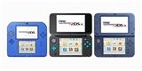 Poslední klasický handheld končí. Nintendo 3DS se již nebude vyrábět