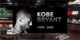 Herní svět uctívá památku Kobeho Bryanta